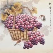 【已售】张琳 工笔斗方《秋实》 河北省美术家协会会员