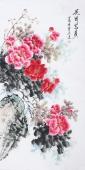 安徽美协云志四尺竖幅写意牡丹《花开富贵》