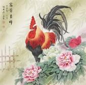 【已售】张琳 工笔斗方《富贵吉祥》 河北省美术家协会会员