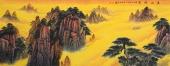 张哲礼 六尺横幅《黄山烟云》 中国书画家协会会员