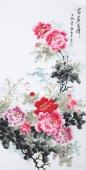【已售】安徽美协云志四尺竖幅写意牡丹《富贵花开》
