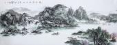 著名山水名家杨秀亮写意小六尺山水画《春风得意千山秀》