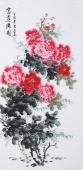 安徽美协云志四尺竖幅写意牡丹《富贵满园》