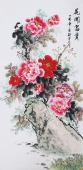 【已售】安徽美协云志四尺竖幅写意牡丹《花开富贵》