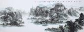 著名山水名家杨秀亮写意小六尺山水画《山青远峰》
