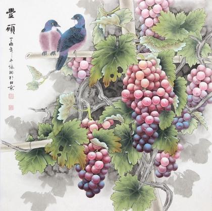 【已售】张琳 工笔斗方《丰硕》 河北省美术家协会会员