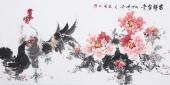 国家一级美术师王凌风 四尺横幅《吉祥富贵》