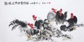 国家一级美术师王凌风 四尺横幅《和睦之家,大吉大利》