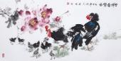 国家一级美术师王凌风 四尺横幅《吉祥富贵图》