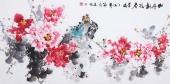 国家一级美术师王凌风 四尺横幅《牡丹飘香》