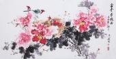 国家一级美术师王凌风 四尺横幅《富贵常在图》