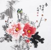 国家一级美术师王凌风 四尺斗方《春》