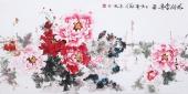 国家一级美术师王凌风 四尺横幅《花开富贵图》