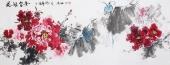 国家一级美术师王凌风 六尺横幅《花开富贵》