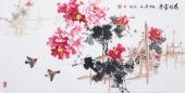 国家一级美术师王凌风 四尺横幅《花开富贵》