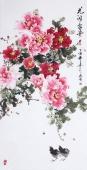 国家一级美术师王凌风 四尺竖幅《花开富贵》