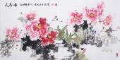 国家一级美术师王凌风 四尺横幅《天香图》