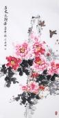 国家一级美术师王凌风 四尺竖幅《石来运转图》