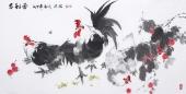 【已售】国家一级美术师王凌风 四尺横幅《吉利图》