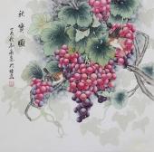 河南美协刘志高精品工笔葡萄《秋实图》