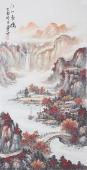【已售】国礼艺术家周卡 四尺竖幅精品山水《江山多娇》