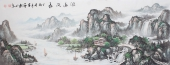 国礼艺术家周卡小六尺横幅山水画《源远流长》