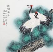 【已售】中央美院老师凌雪四尺斗方仙鹤《松鹤延年》