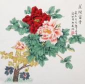 中央美院老师凌雪四尺斗方牡丹《花开富贵》