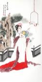 中央美院老师凌雪四尺竖幅人物《贵妃戏鹦》