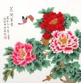 【已售】中央美院老师凌雪四尺斗方牡丹《花开富贵》