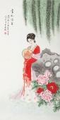 中央美院老师凌雪四尺竖幅人物画《贵妃消夏》