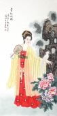 中央美院老师凌雪四尺竖幅人物画《贵妃戏鹦》