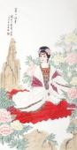 中央美院老师凌雪四尺竖幅人物画《夏日读书》