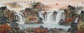 【已售】广西美协会员欧阳小六尺聚宝盆山水《源远流长》