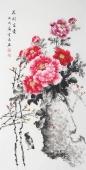 安徽美协云志四尺竖幅牡丹《花开富贵》