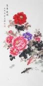 安徽美协云志四尺竖幅牡丹《富贵有余》