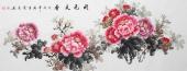安徽美协云志小六尺横幅牡丹《国色天香》