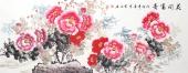 安徽美协云志小六尺横幅牡丹《花开富贵》