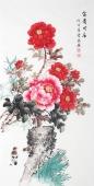 安徽美协云志四尺竖幅牡丹《富贵同春》