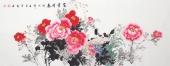安徽美协云志小六尺横幅牡丹《富贵同春》