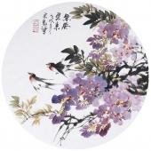 【已售】花鸟名家石云轩写意圆面《紫气东来》