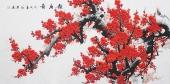 【已售】广西美协周翁弟四尺横幅梅花《报春图》