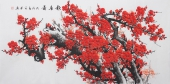 广西美协周翁弟四尺横幅梅花《报春图》