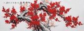 广西美协周翁弟小六尺横幅梅花《红梅报春》
