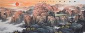 山水名家牛鸿亮八尺横幅山水《如日中天》