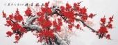 广西美协周翁弟小六尺横幅梅花《五福呈祥》