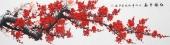 广西美协周翁弟六尺对开梅花《红梅争春》