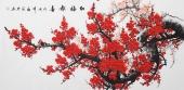 广西美协周翁弟四尺横幅梅花《红梅报喜》