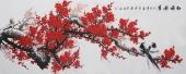 广西美协周翁弟小六尺横幅梅花《红梅报喜》