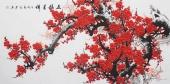 广西美协周翁弟四尺横幅梅花《五福呈祥》